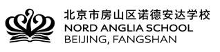 北京市房山区诺德安达学校